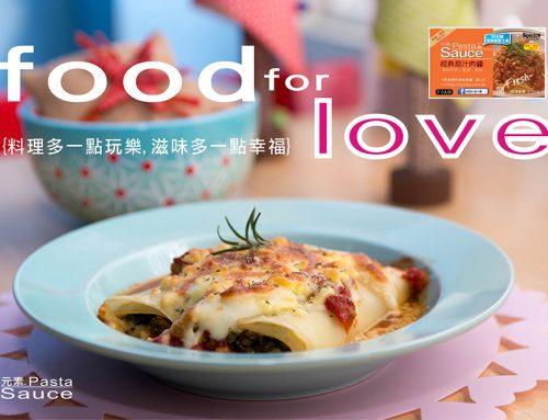 茄汁波菜肉醬起司麵捲